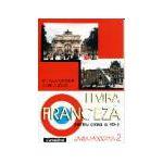 Limba franceza L2. Manual pentru clasa a VII-a.