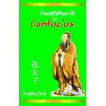 Învăţăturile lui Confucius