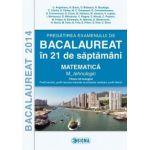 Bacalaureat 2014. Matematica - Filiera tehnologica