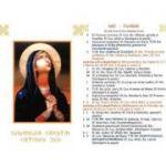 Calendar de buzunar 2020 - Crestin Ortodox
