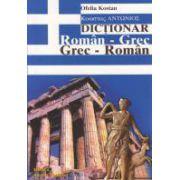 Dictionar Roman Grec / Grec Roman