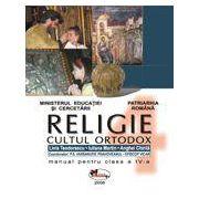 Religie. Manual pentru clasa a IV-a - Varsanufie Prahoveanul