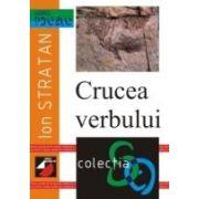 CRUCEA VERBULUI
