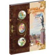 Cele mai frumoase povesti (vol. 7) - Printul fericit (CD audio inclus)