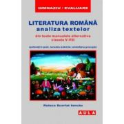 LITERATURA ROMANA (analiza textelor din manualele alternative, clasele V-VII)