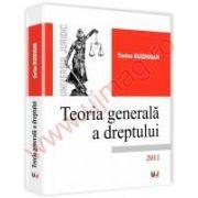 Teoria generala a dreptului - 2011