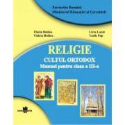Religie - clasa a III-a