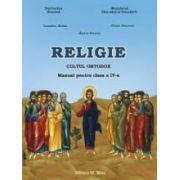 Religie. Cultul ortodox. Manual pentru clasa a IV-a