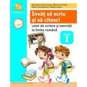 Învăţ să scriu şi să citesc! Caiet de scriere şi exerciţii la limba română. Semestrul I (după ABECEDAR de C. Mihăilescu, T. Piţilă)