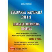 Evaluarea Nationala 2014. Limba si Literatura Romana