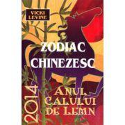 Zodiac chinezesc 2014: Anul Calului de Lemn