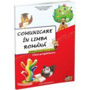 Comunicare în limba româna - Clasa Pregătitoare
