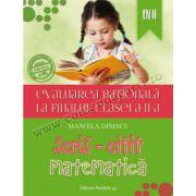 Evaluarea naţională 2015 la finalul clasei a II-a. Scris-citit. Matematică