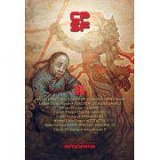 Colectia de Povestiri Stiintifico-Fantastice (CPSF) Anticipatia Nr.25 - 26
