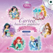 Cartea bunelor maniere/Pretty Please (Audiobook)