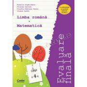 EVALUARE FINALA 2015 - Clasa a IV-a. Limba română şi matematică
