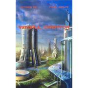 Viitorul creator (octogon 102)