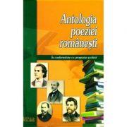 Antologia poeziei romanesti