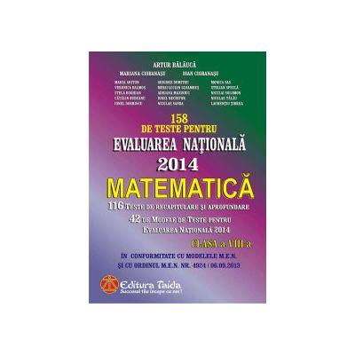 Evaluarea Natională 2014 - Matematica