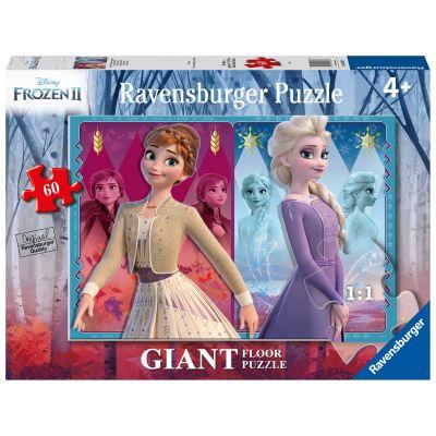 Frozen II - Puzzle Elsa & Anna (60 piese)